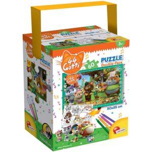 44 gatti puzzle 60 pezzi